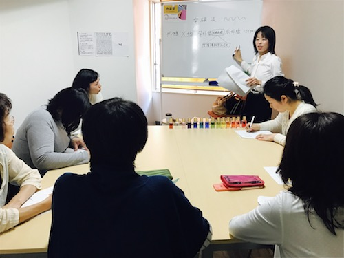 2017年4月『色彩学〜色と人と生活を科学する〜』
